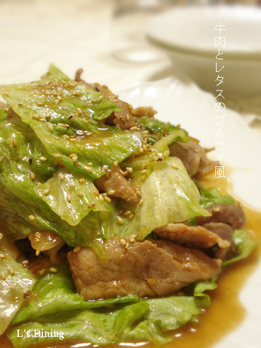 Bulgogi-style Stir-fry with Beef (or Pork) and Lettuce