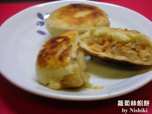 Taiwanese Daikon Radish Cakes