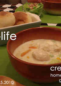 Delicious with Chicken Breast A Healthy Stew