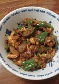 Indian Green Bell Pepper And Chicken Curry: Home Style Chicken Jalfrezi