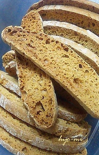 Oil & Egg Free Healthy Biscotti