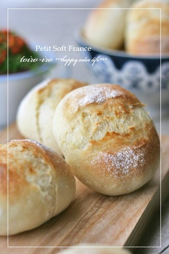 Petit French Rolls (Crispy Crust but Light and Fluffy Inside)