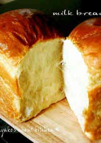 Hand-kneaded Milk Pullman Loaf