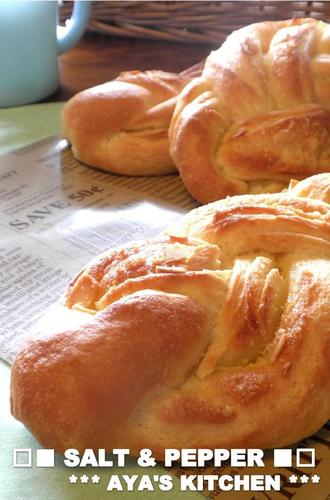 Lemon and Almond Zopf, Braided Loaf