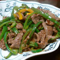 My Mother's Chinjao Rosu with Green Pepper