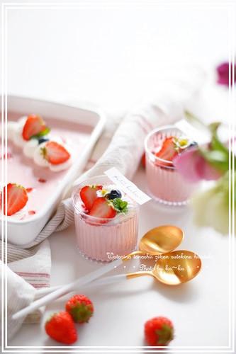Tiramisu-style Strawberry Mousse