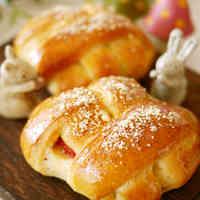 Cute Braided Bread Rolls