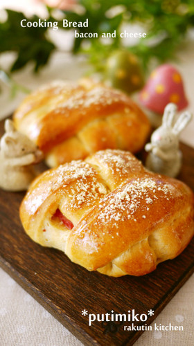 Cute Braided Bread Rolls