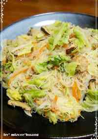 Stir-fried Bifun Noodles with lots of Spring Cabbage and Sweet Onions