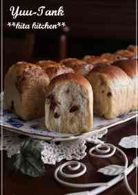 Cinnamon Sugar & Butter Rum Raisin Bread