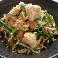 Healthy Chanpuru Style Tofu Stir-Fry - Miso Is The Key