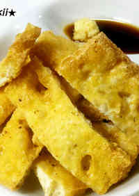Homemade Fried Firm Tofu