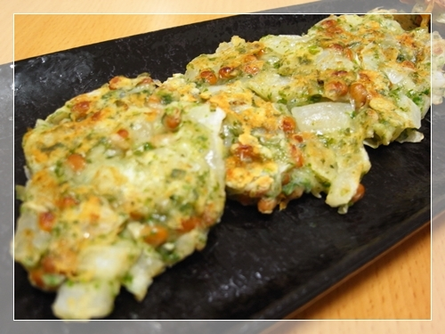 Sweet Onion and Natto Oyaki (Flat Cakes)