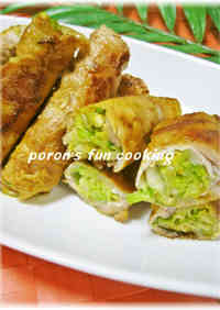 Curry-Flavored Salted Cabbage Pork Rolls