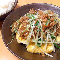Tofu Steak With Ground Meat Sauce