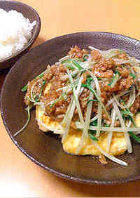 Tofu Steak With Ground Meat Sauce
