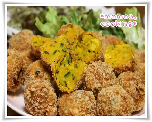 Kabocha Squash Croquettes (the skin included!)