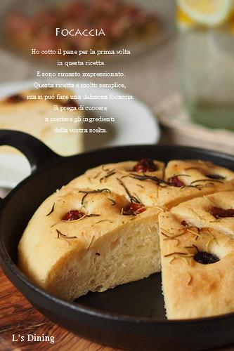 For Beginning Bakers: Maestro Focaccia