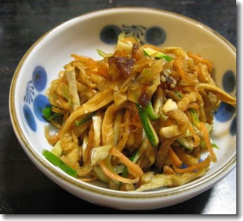 Kiriboshi Daikon Chinese-style Salad