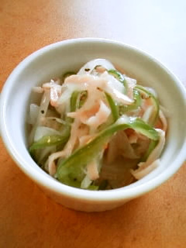 Special Side Dish with Marinated New Onion, Green Pepper, and Ham
