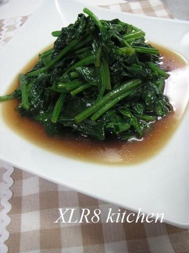 Chinese-Style Komatsuna in 5 Minutes