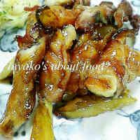 Eggplant Pork Rolls