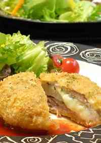 Rolled Pork Cutlets with Sweet Onion