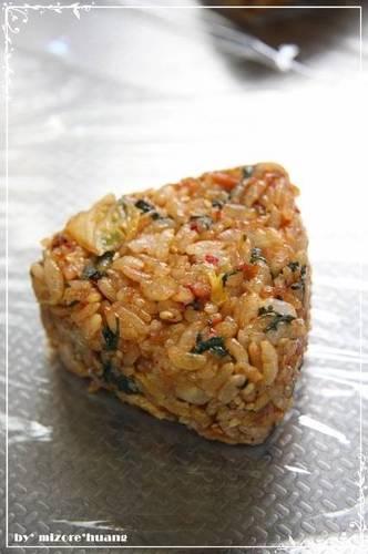 Kimchi Shiso Onigiri (Rice Balls)