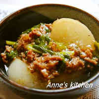 Simple Turnip & Minced Meat Creamy Ankake Sauce