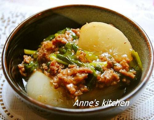 Simple Turnip & Minced Meat Creamy Ankake Sauce