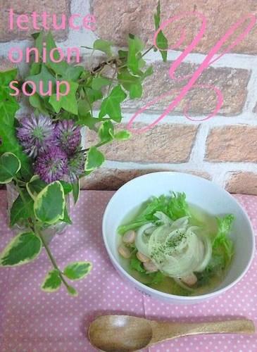 Lettuce Onion Sausage Soup