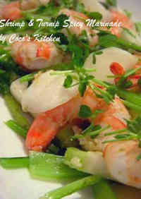 Turnip and Prawns Marinated in Yuzu Pepper Paste