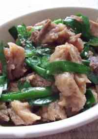 Light and Salty! Simmered Beef Tendon and Chinese Chives