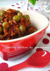 Healthy Bean and Tofu Chili Con Carne