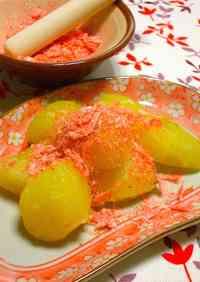 Sakura-Colored Buttered Potatoes
