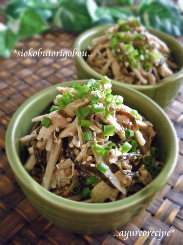 Umami-Rich Mixed Shio-Konbu, Steamed Chicken and Burdock Root