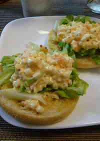 Muffins with Fluffy Egg Salad