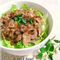 Pork Rice Bowl (Rich and Delicious)