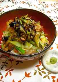 Super Quick Dish! Shio-Kombu Buttered Pork and Japanese Leek Over Rice