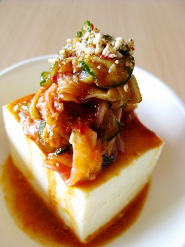Chilled Tofu with Sesame-flavored Kimchi