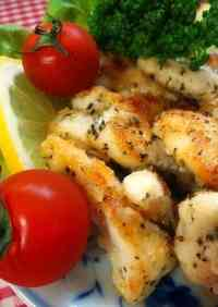 With Lemon Chicken Breast Grilled with Basil and Cheese