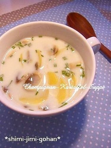 Mushroom and Potato Milk Soup