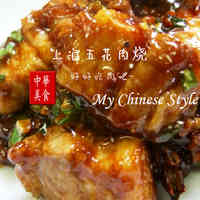 Shanghai-style Simmered Pork Belly from Chinatown