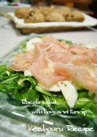 Turnip, Cured Ham and Arugula Salad