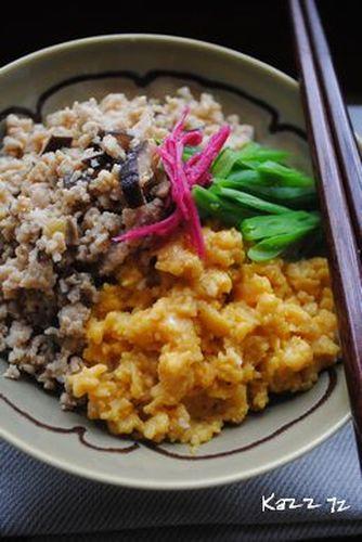 Chicken Soboro Rice Bowl