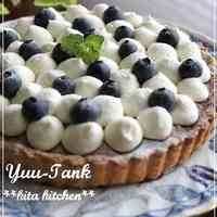 Cheese Cream Blueberry Tart