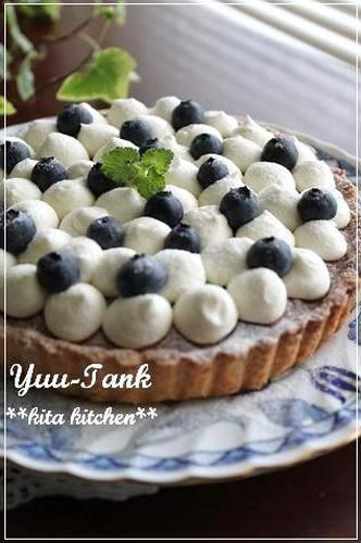 Cheese Cream Blueberry Tart