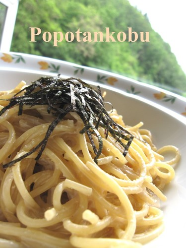 'Tarako' Cod Roe Pasta Abroad