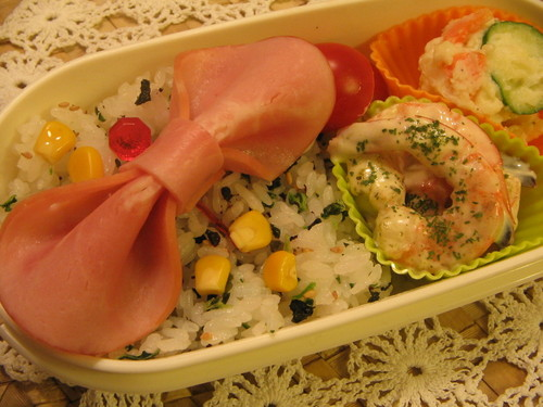 Just 1 Slice Ham Ribbon (Decorative Bento)