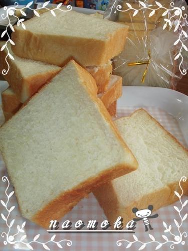 Milky Rich Sandwich Bread Loaf